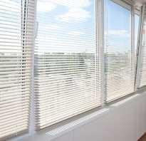 Разновидности и способы установки жалюзи на пластиковые окна