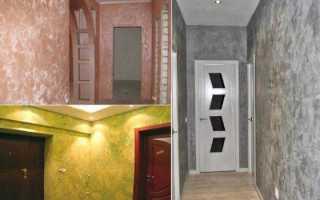 Декоративная штукатурка для внутренней отделки в коридоре (прихожей)