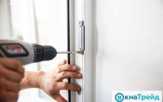 Защелка для балконной двери: виды и способы установки