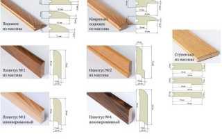 Размеры напольных плинтусов: высота, длина и ширина