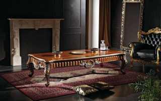 Журнальный столик в классическом стиле; особенности, фото