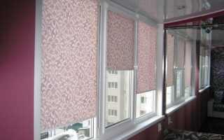 Рулонные шторы на пластиковые окна: открытые и кассетного типа