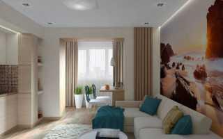 Советы по выбору дизайна однокомнатной квартиры