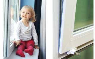 9 советов по выбору детского замка на окна