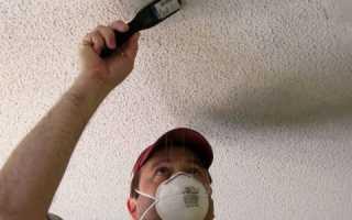 Как снять побелку с потолка; 5 способов быстрой очистки своими руками