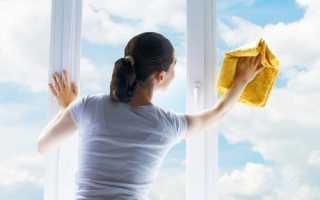 Чем лучше помыть окна, чтобы блестели и не было разводов