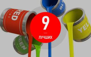 9 лучших красок для потолка