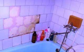 Почему в ванной отваливается плитка