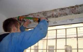 Как запенить окно монтажной пеной