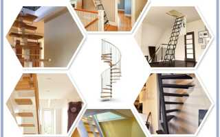 Устройство лестницы на чердак: самые практичные варианты