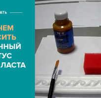 Особенности покраски потолочных плинтусов из пенопласта