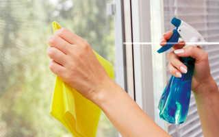 Помыть окна без разводов; Всего пару движений, и чистота гарантирована…