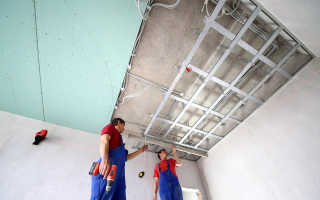 Как сделать потолок из гипсокартона своими руками — пошаговая инструкция