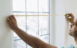 Как вычислить размер окна ПВХ