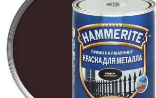 Особенности краски HAMMERITE