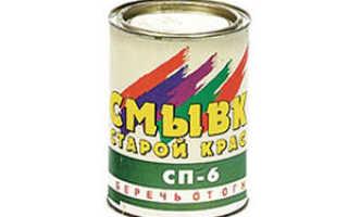 Виды и особенности средств для смывки краски с металла