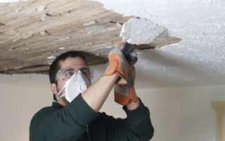 Без шума и пыли, или как быстро и легко убрать побелку с потолка