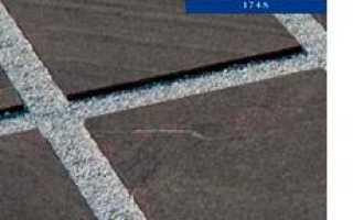 Плитка для улицы из керамогранита