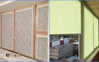 Как выбрать рулонные шторы на балконные окна