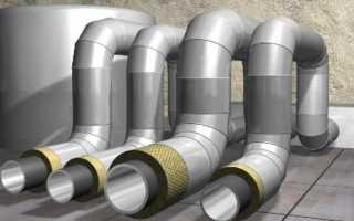 Материалы для изоляции трубопровода