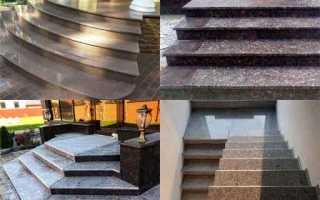Ступени и площадки лестниц из гранита